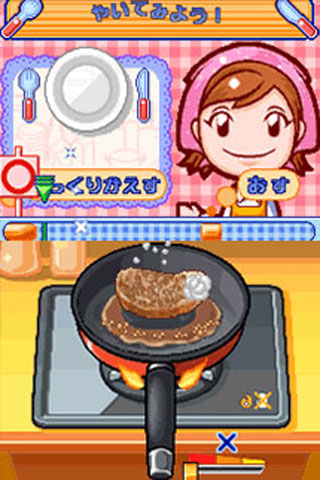 cooking_mama_profilelarge