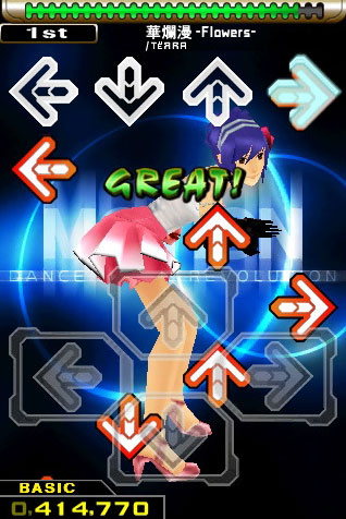 ddr_iphone